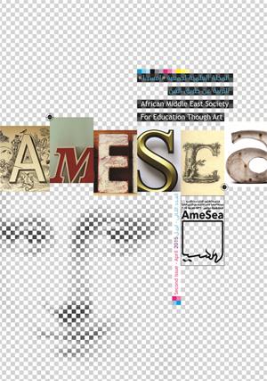 المجلة العلمیة لجمعیة امسیا – التربیة عن طریق الفن